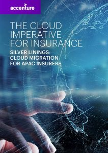 The-Cloud-Imperative-for-Insurance-2021